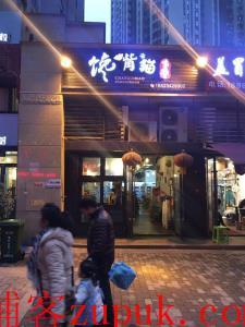 石坪桥临街三通138㎡盈利餐厅转让!
