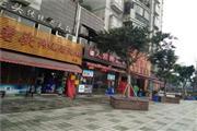 九龙坡成熟小区盈利干洗店转让