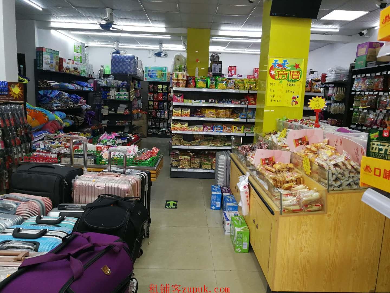 回家急转给钱就转 150平米中型百货超市急转