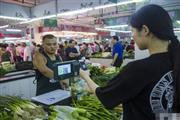 慈溪市中心位置农贸市场9年经营权诚心低价转让