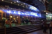 黔江路美食商业街餐饮旺铺低价转让