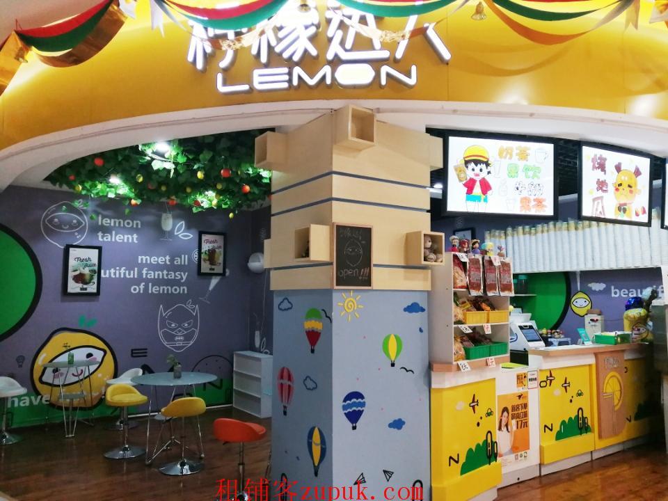 通州万达柠檬达人饮品店转让