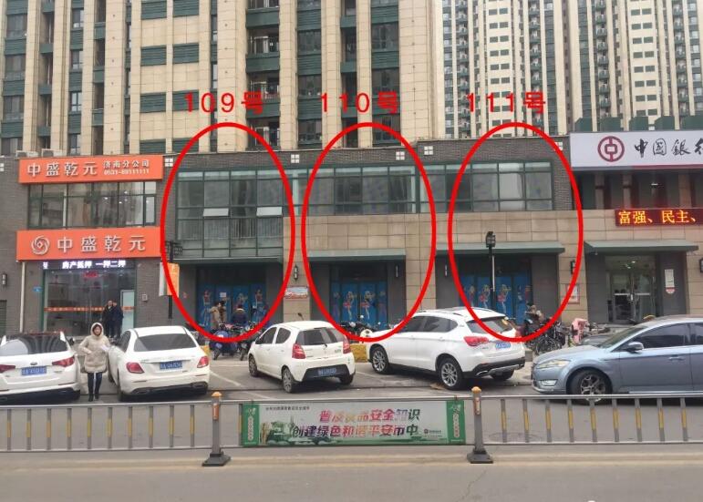 市中万达广场商业街750平500平