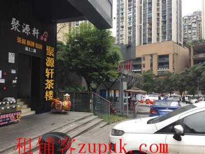 江北大石坝东原120㎡超市转让