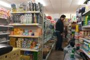 大型成熟安置小区80㎡双门头拐角超市优价转让