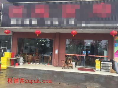 国家4A级景区临街餐饮店转让