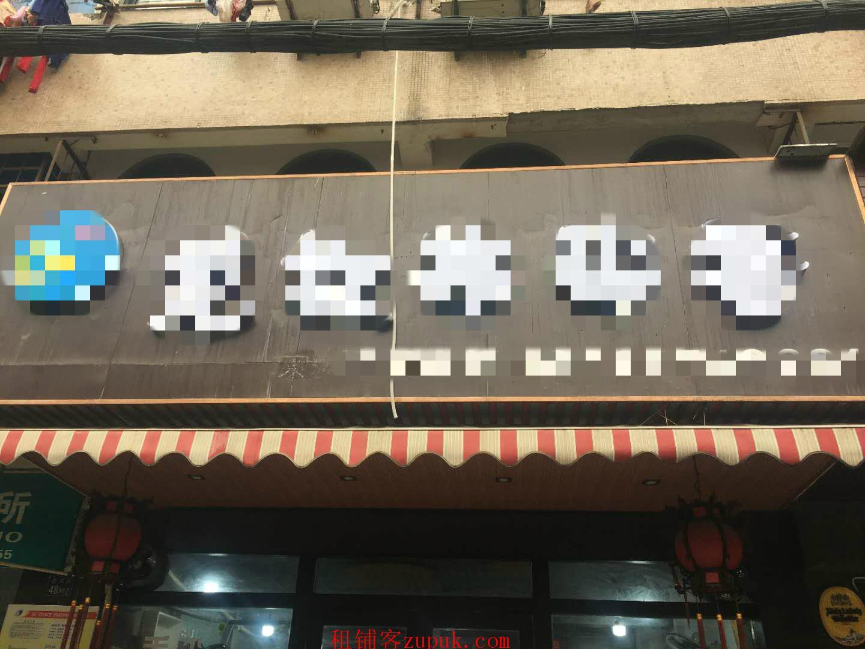 江汉路串串香店小吃店快餐店酒楼转让