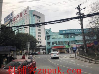 20年盈利老店旺铺低价急转(水电气三通)