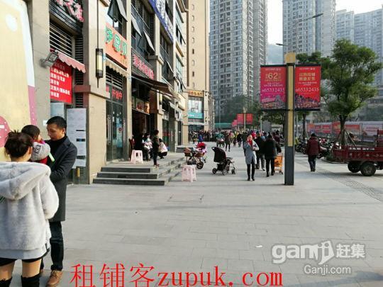 小型精装商业街旺铺转让费2.5W,也可接手生意,非诚勿扰!!