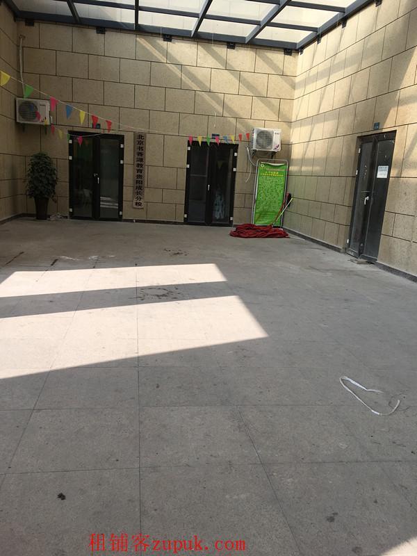 绿地伊顿公馆学区门面出租