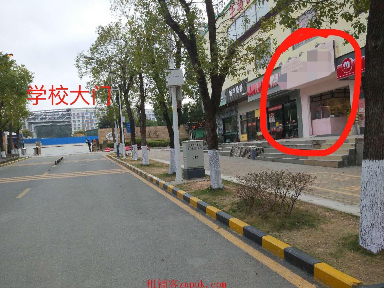 龙岗区五联社区深圳技师学院北门临街旺铺转让