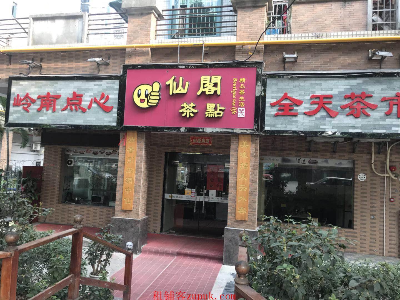 盈利餐饮店急转,地铁即将开通。