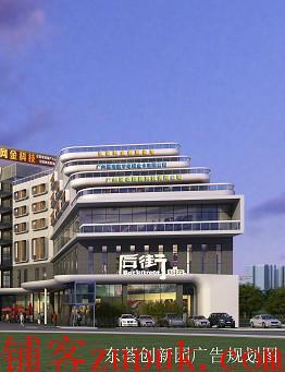 番禺广场地铁口1千方临街门面招租中 诚邀大型餐饮进驻