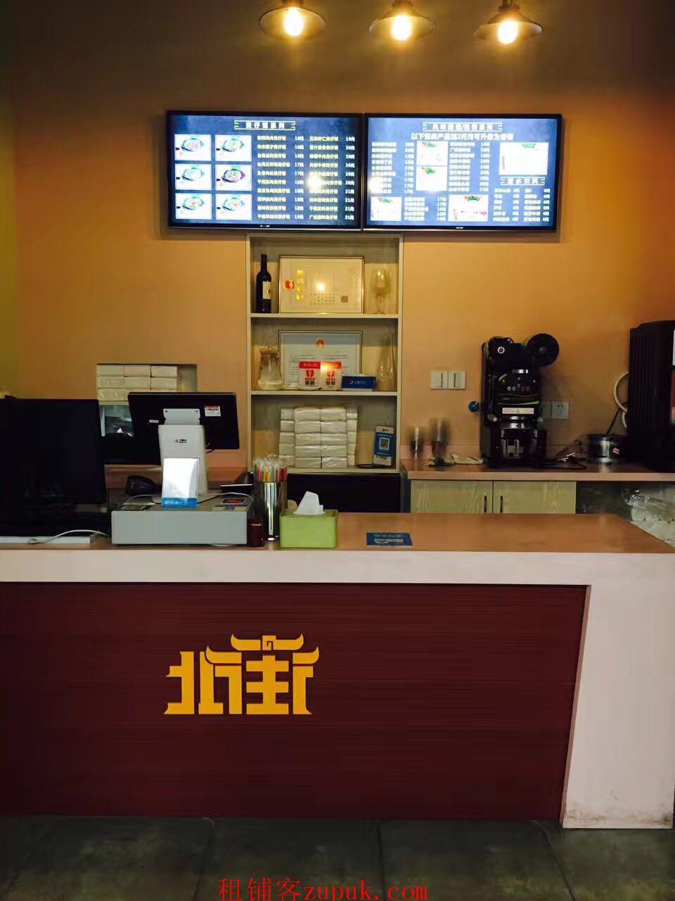 浙大紫金港校区 五洲国际广场 餐饮商铺转让
