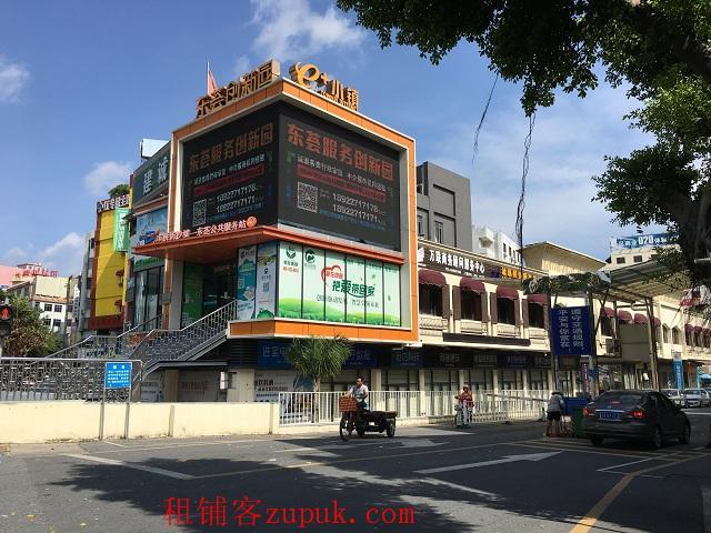 番禺市桥地铁口26方写字楼招租中 可注册变更
