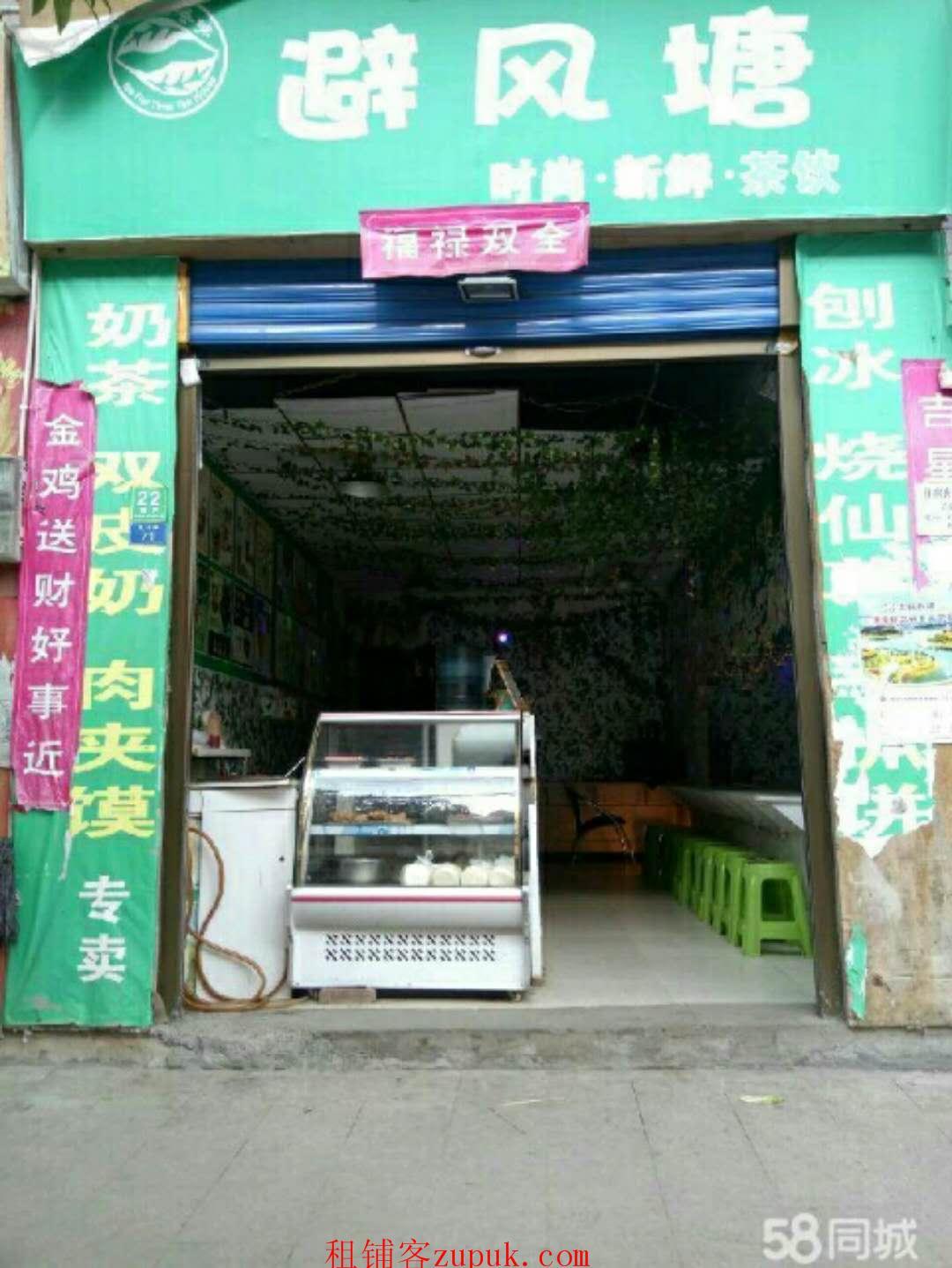 重庆市垫江二中