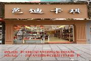 深圳路旺门面出租生意转让