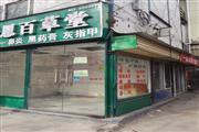 长江路BRT站牌旁旺铺出租