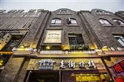 武昌徐东临街商铺转让