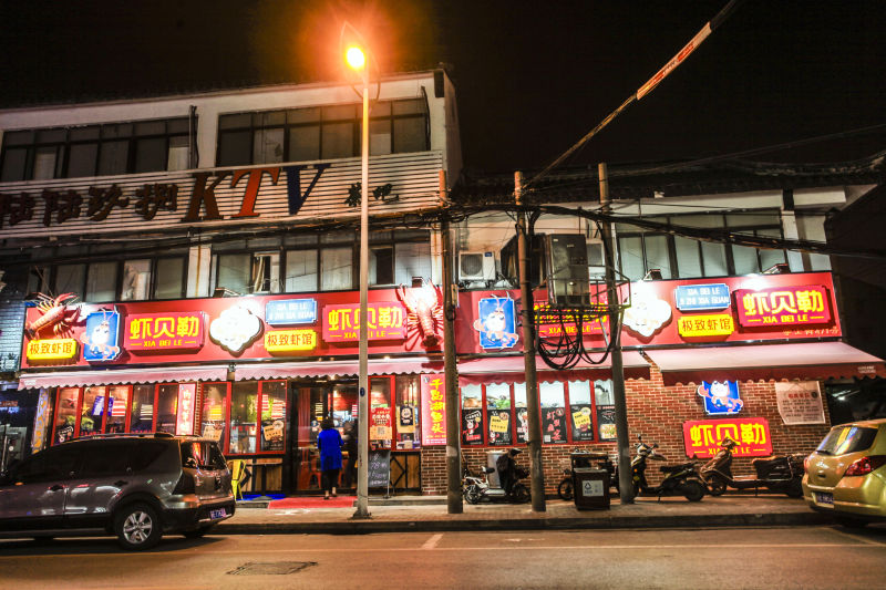 营业旺铺,苏州排名第一的龙虾店