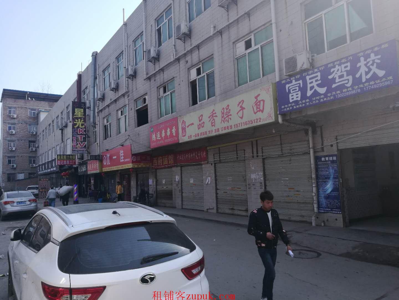 长里村综合市场商铺招租