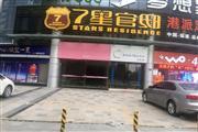 王庄三叉街店面出租