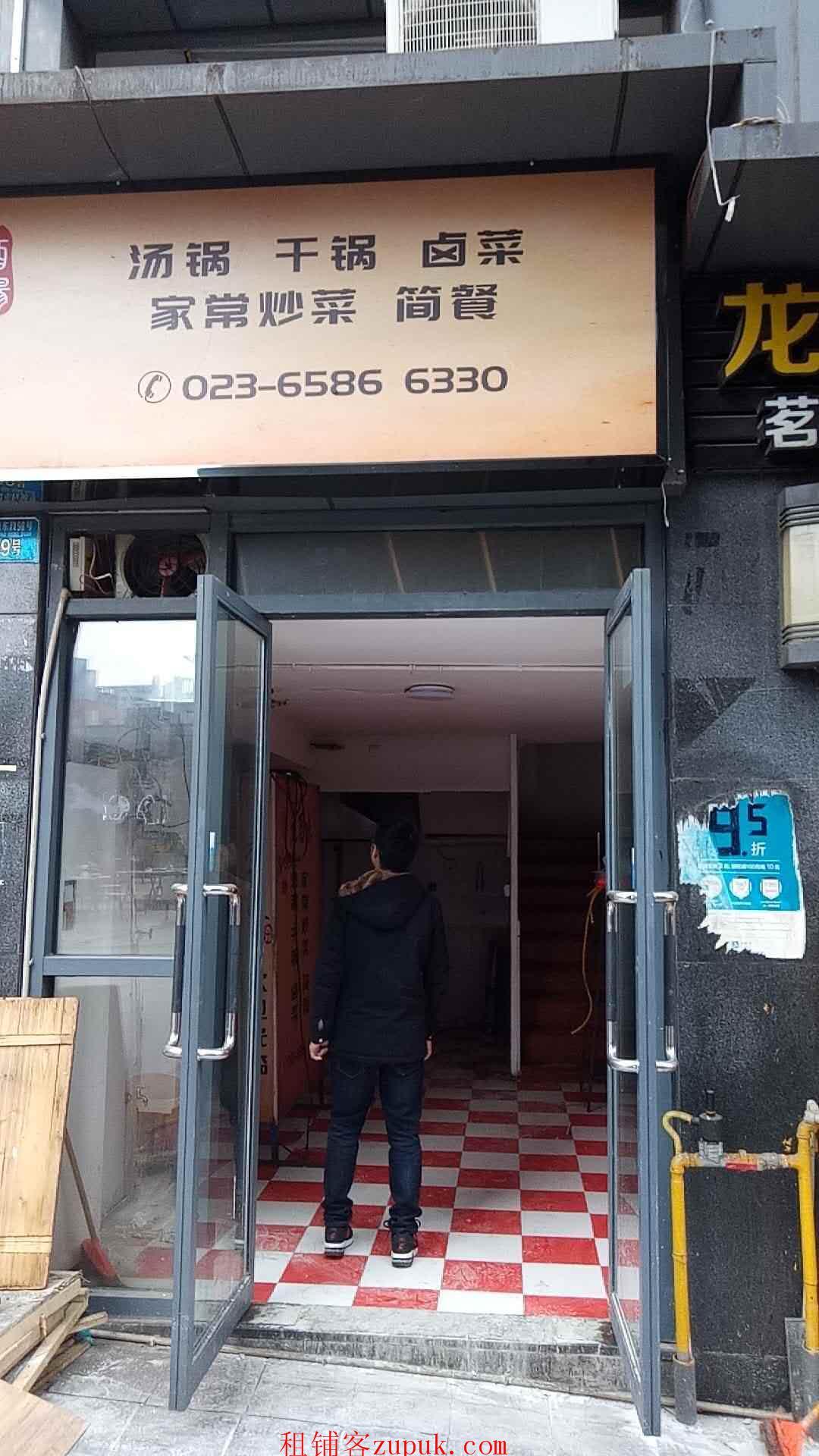 华宇商务街临街旺铺出租