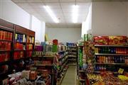 (急转)成熟社区150㎡拐角超市转让