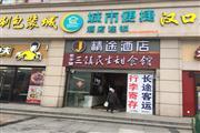 汉口火车站旁银墩街三镇民生甜食馆招商入驻