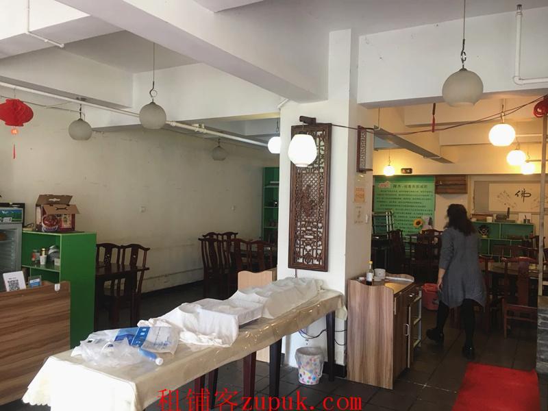 上东城餐馆优价转让