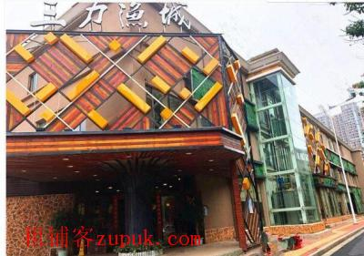 广电中心附近2200㎡大型餐饮店优价转让