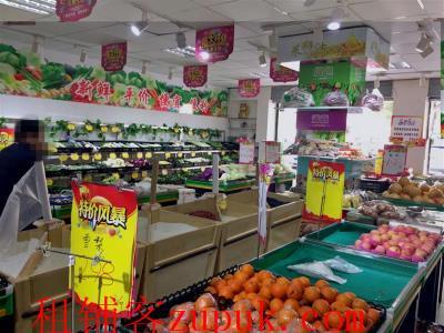 十年小区唯一出口120㎡生鲜超市转让(可空转)
