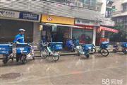 (转让) 区庄地铁口附近餐饮店饮品店小吃店甜品店外卖店转让