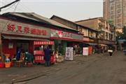 铁道学院后街宿舍门口60㎡超市便利店转让