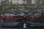 上南路-小区公交站旁-双层极品旺铺出租