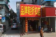 江城路沿街商铺转让,靠近联华超市