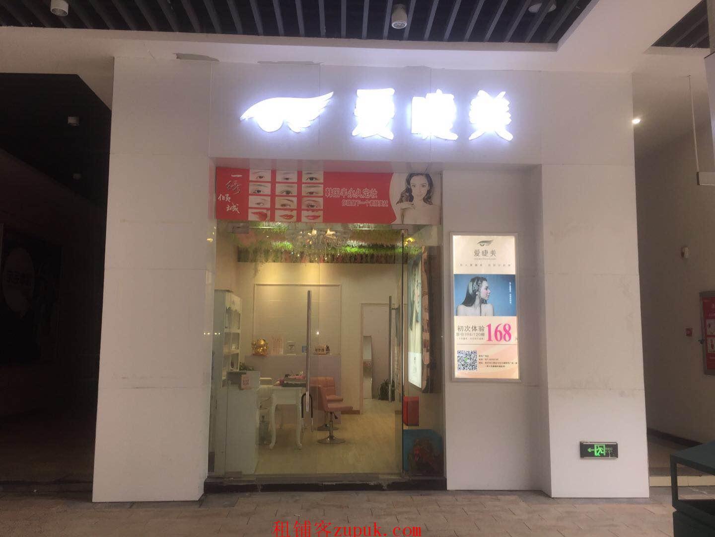 江夏美容店美甲店纹绣店奶茶店餐饮店转让(可空转)