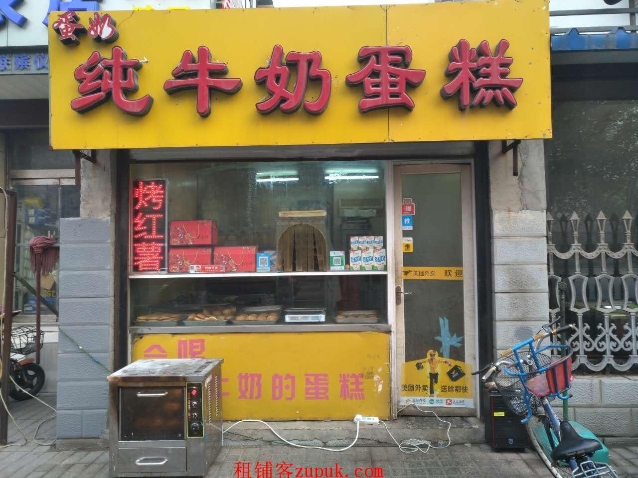 建华大街经营6年蛋糕店转让