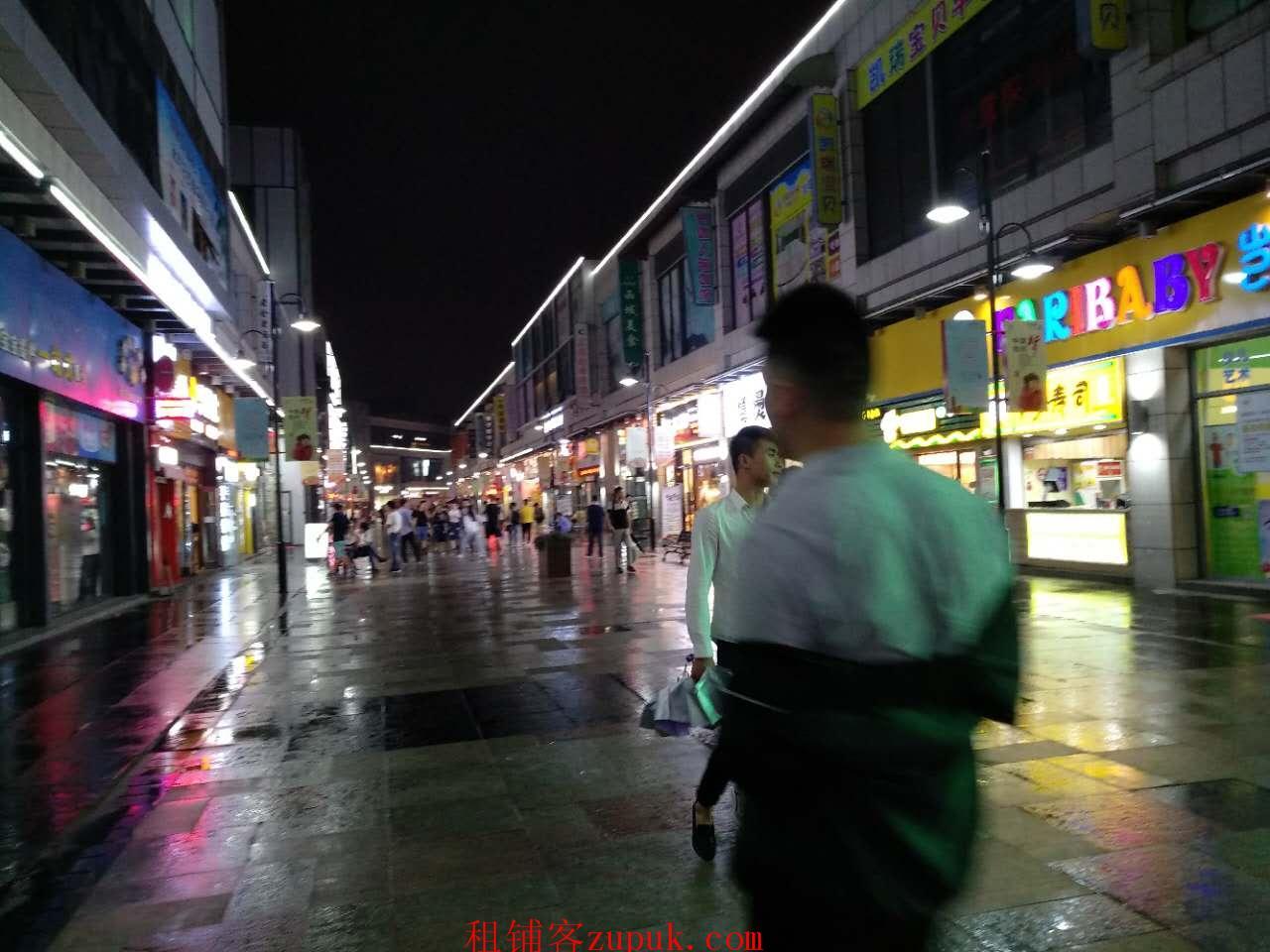 龙湖北城天街 50平到200平 商场招商 品牌餐饮