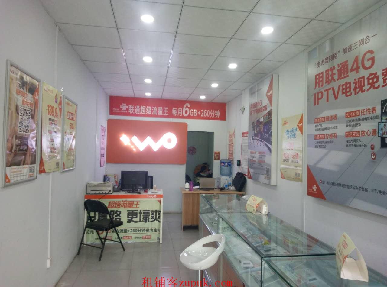 长江路连云路商铺出租40平方 3600元