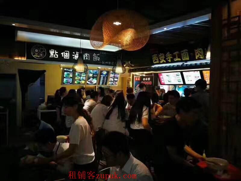 普陀金沙江路地铁口 环球港 重餐饮旺铺 先到先得