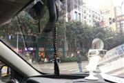 碧津公园对面餐馆急转