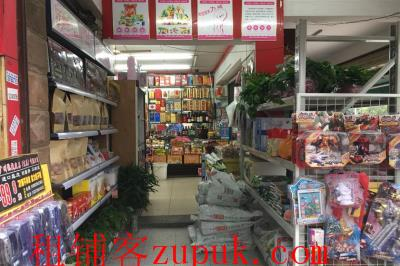 社区出入口临街第一个门面超市转让