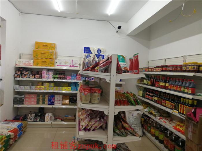 华阳 万人小区 盈利超市转让