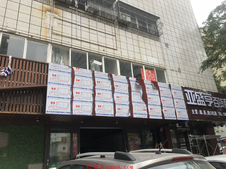 急出租河西路商业街商铺