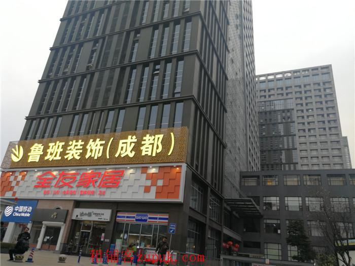 火车南站 写字楼附近 5年盈利餐饮店转让