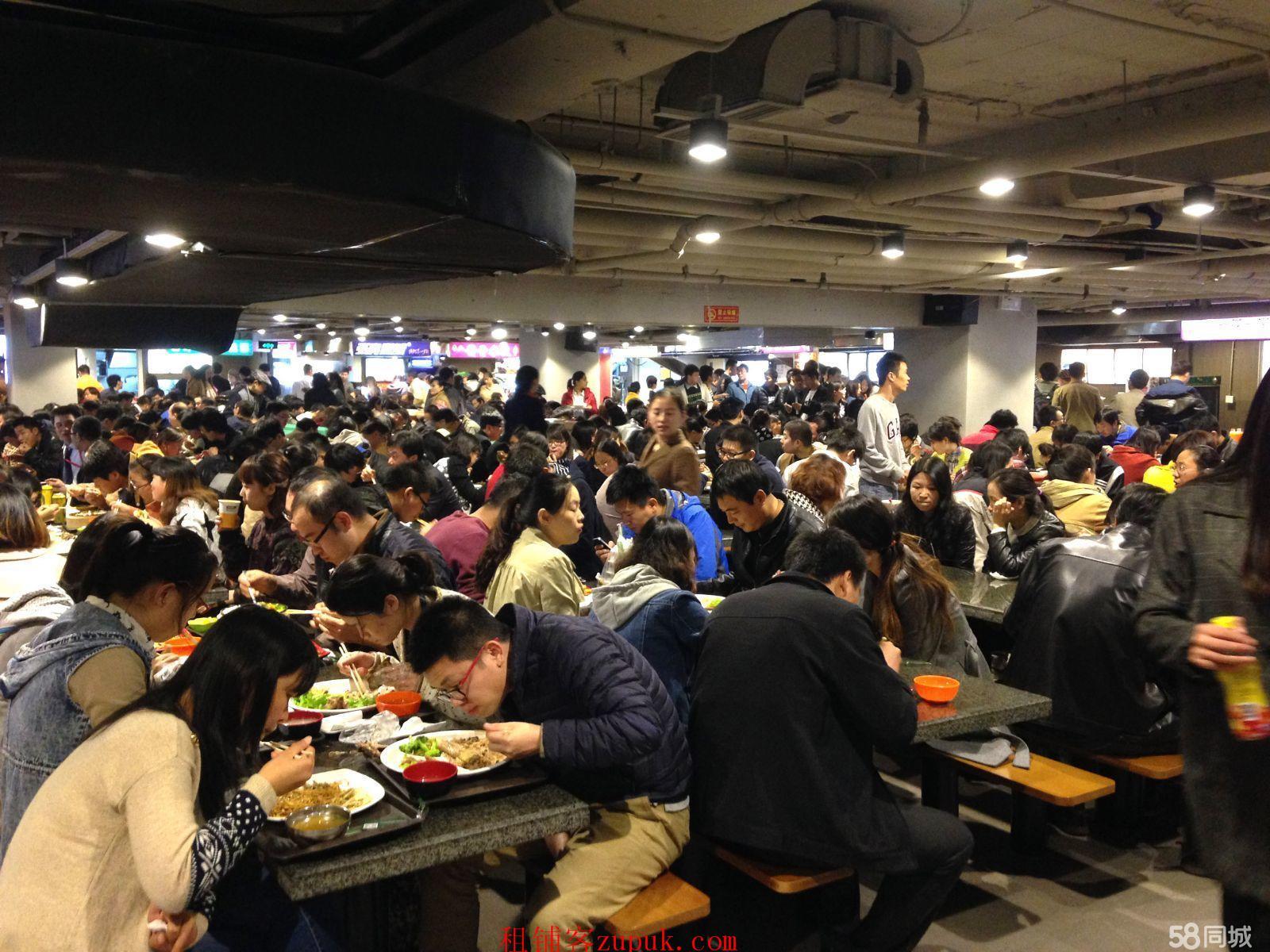 新春大吉直租CBD大望路地铁热点美食广场小吃快餐品牌外卖
