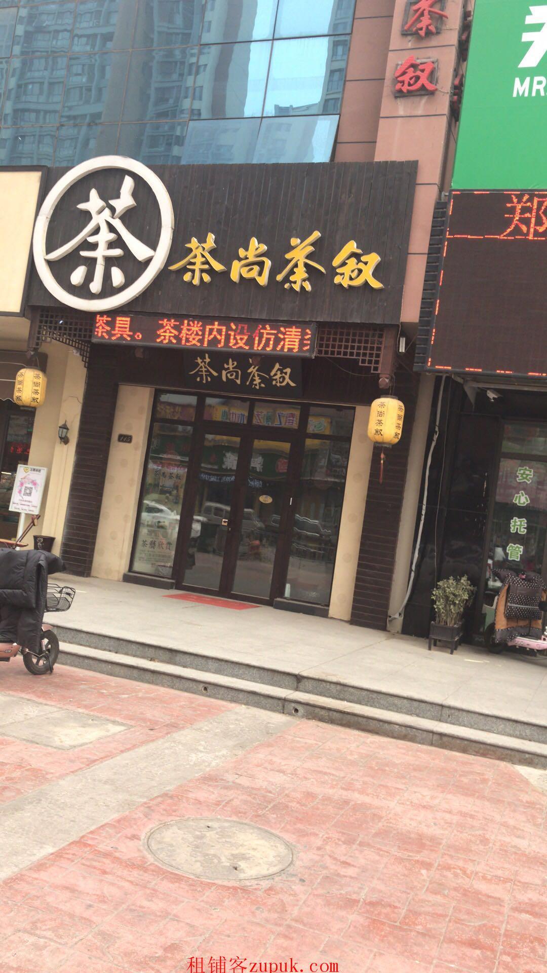领秀城中央公园商业街