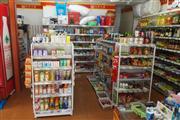 市中心海曙临街商铺,全国连锁超市转让