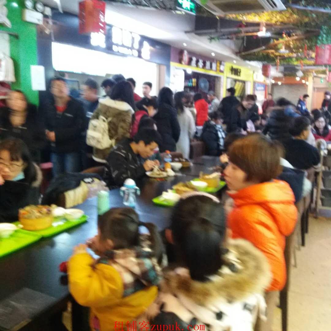 下罗枫林财大紫荆路步行街美食城内唯一店铺转让